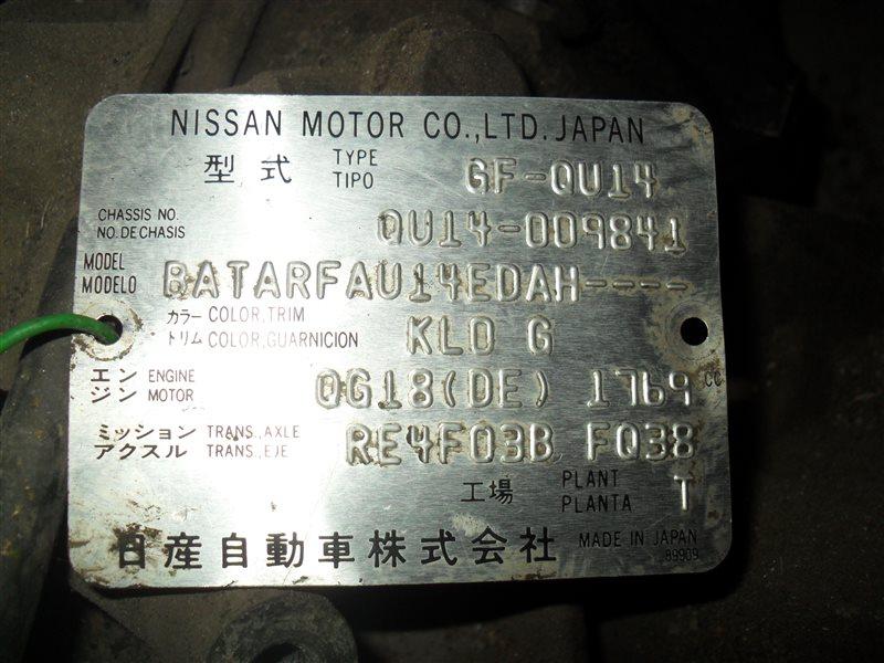 Акпп Nissan Bluebird QU14 QG18DE 1999