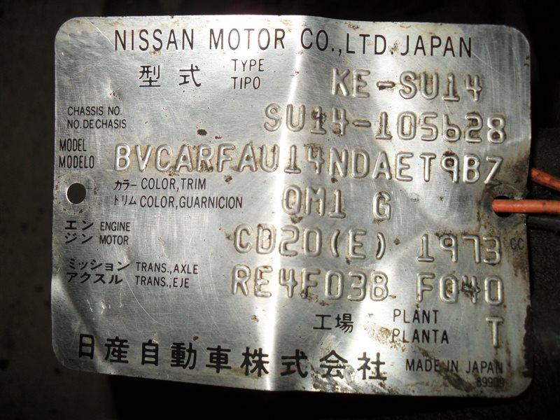 Акпп Nissan Bluebird SU14 CD20 1999