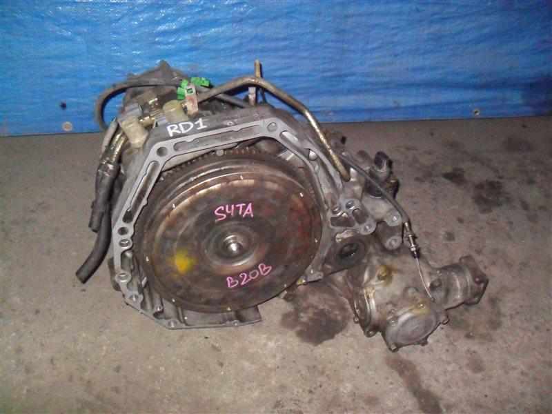 Акпп Honda Crv RD1 B20B 1996