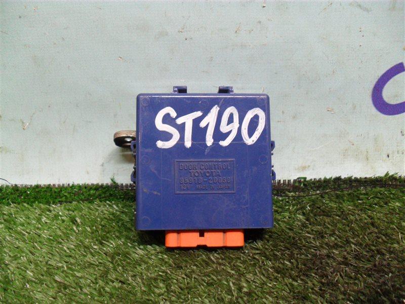 Электронный блок Toyota Corona ST190 4S-FE 1994