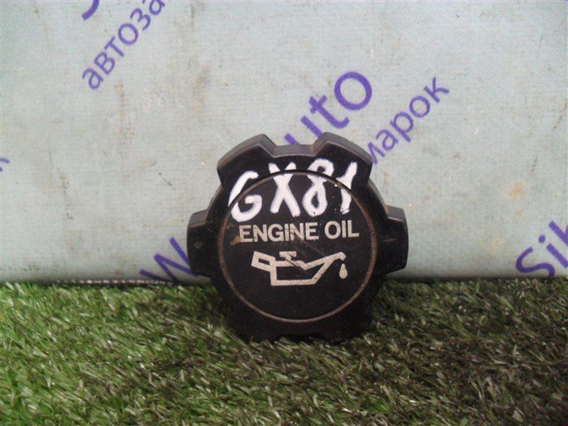 Крышка масляной горловины Toyota Mark Ii GX81 1G-FE 1989