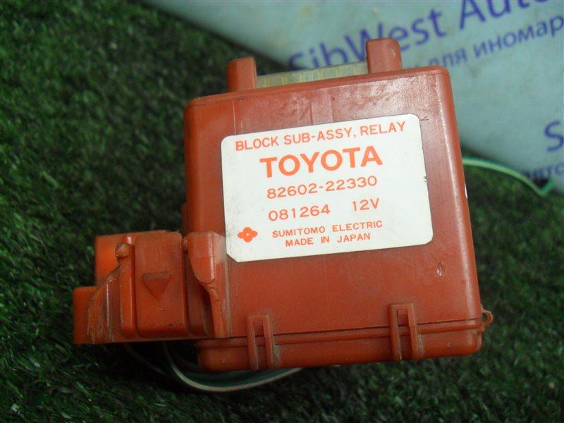 Электронный блок Toyota Mark Ii GX81 1G-FE 1989