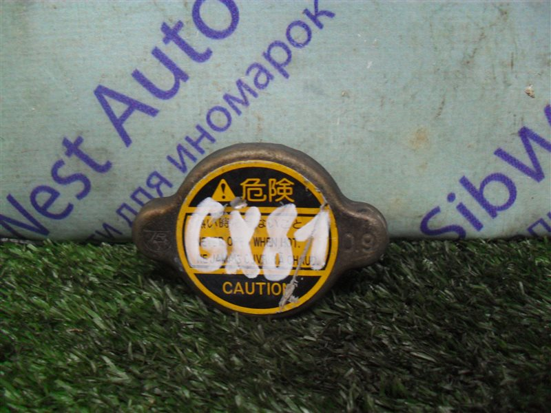 Крышка радиатора Toyota Mark Ii GX81 1G-FE 1989