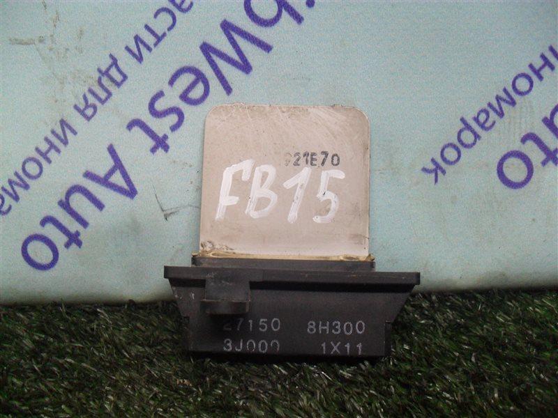 Реостат Nissan Sunny FB15 QG15DE 2001