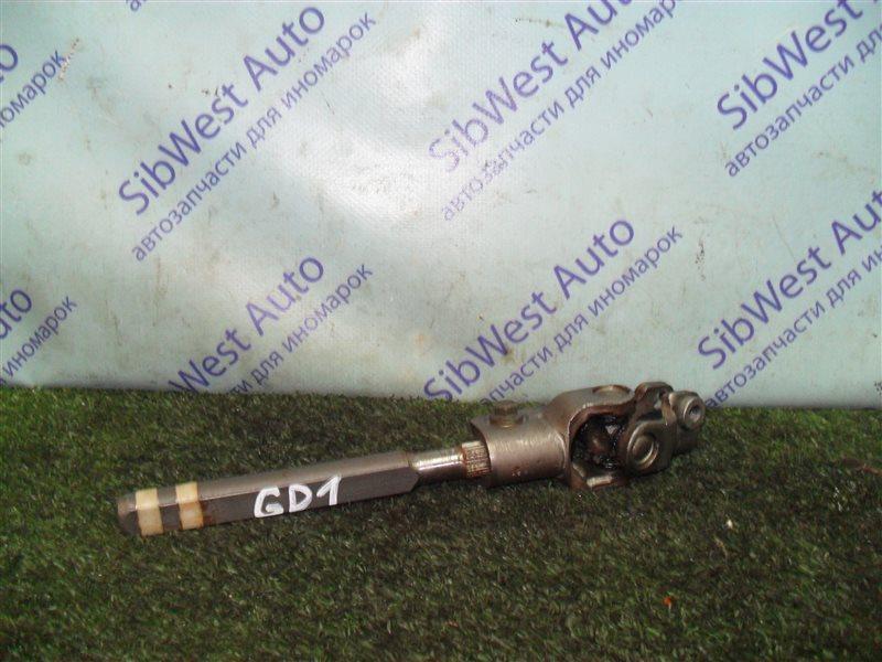 Рулевой карданчик Honda Fit GD1 L13A 2001