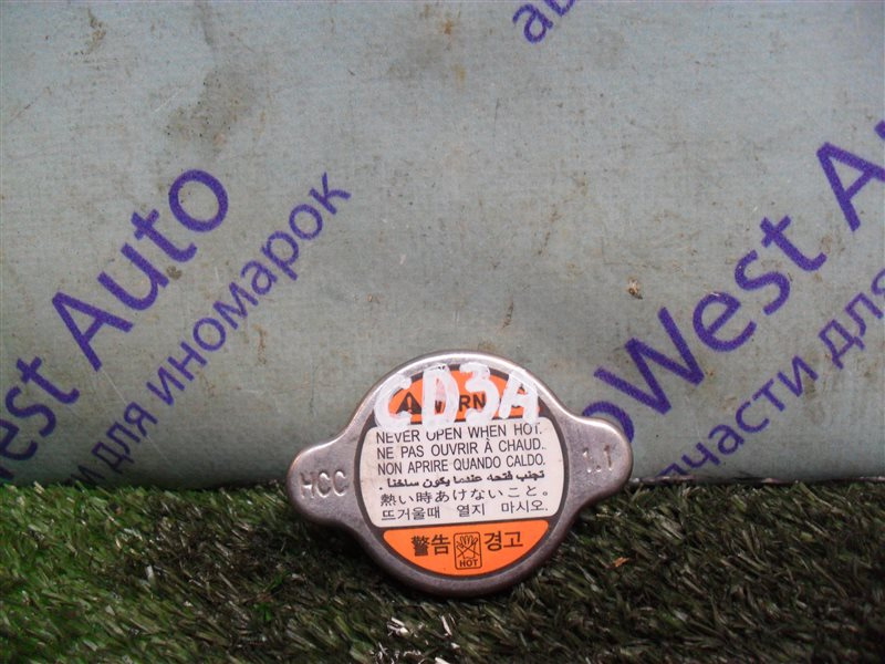 Крышка радиатора Mitsubishi Lancer CD3A 4G91 1993