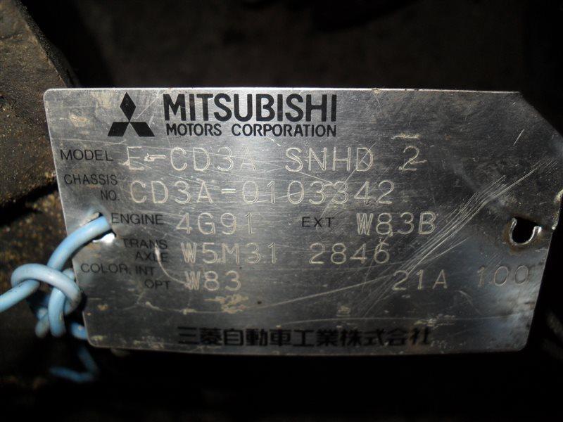 Мкпп Mitsubishi Lancer CD3A 4G91 1993
