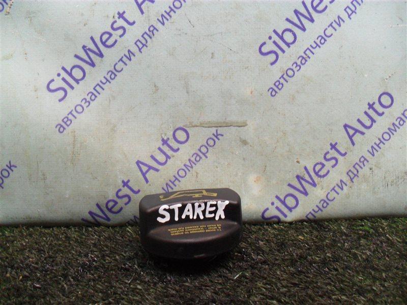 Крышка масляной горловины Hyundai Starex TQ D4CB 2010
