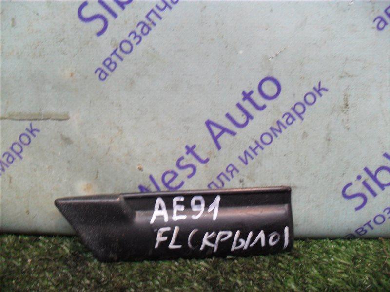 Молдинг на крыло Toyota Corolla AE91 5A-F 1990 передний левый