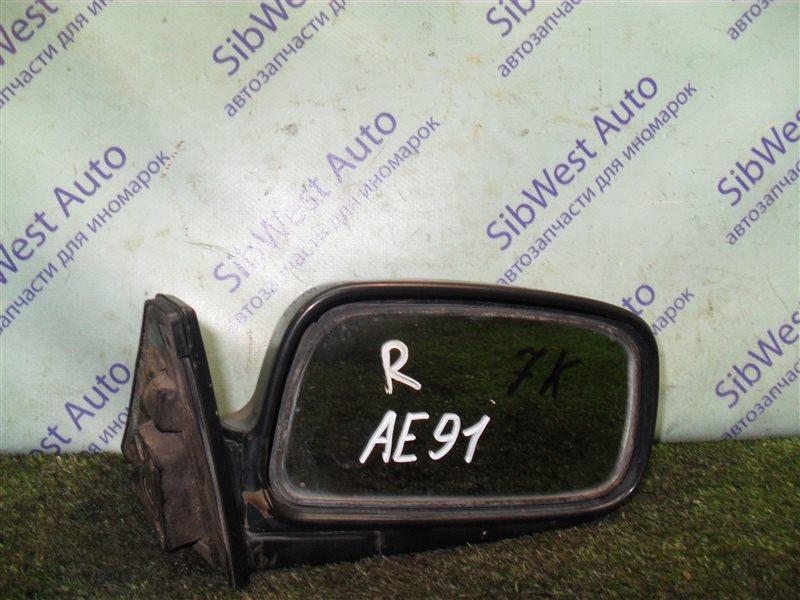 Зеркало Toyota Corolla AE91 5A-F 1990 переднее правое