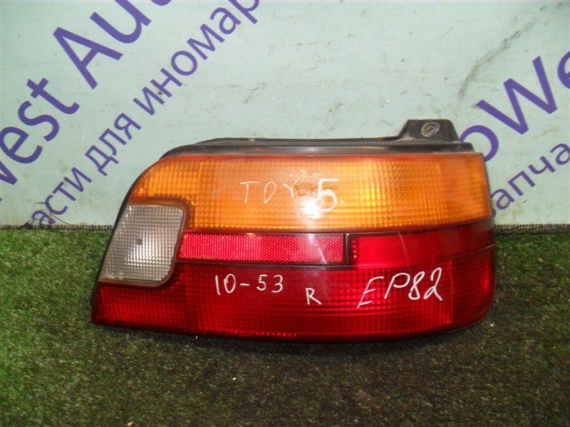 Стоп-сигнал Toyota Starlet EP82 4E-F 1991 задний правый
