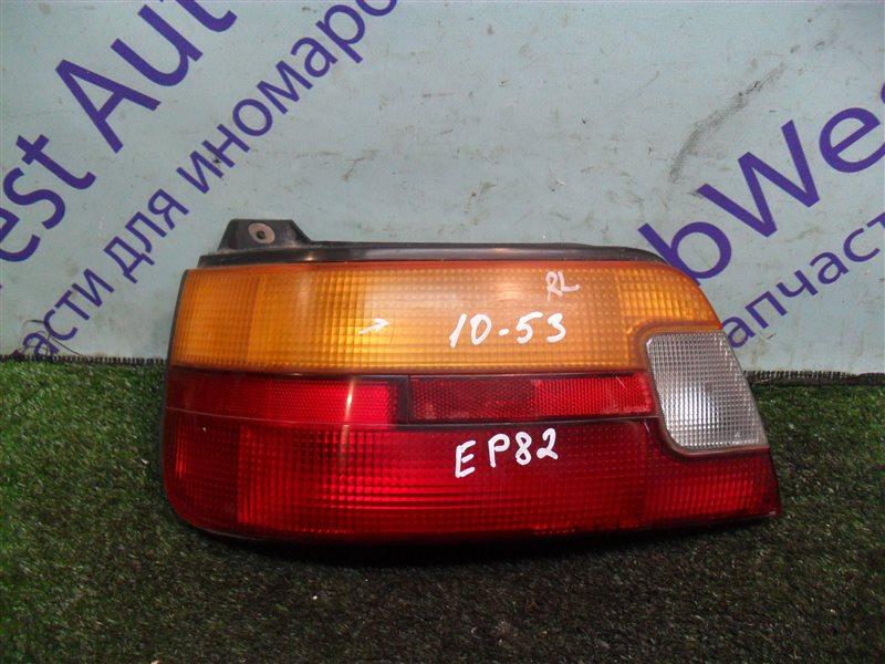 Стоп-сигнал Toyota Starlet EP82 4E-F 1991 задний левый