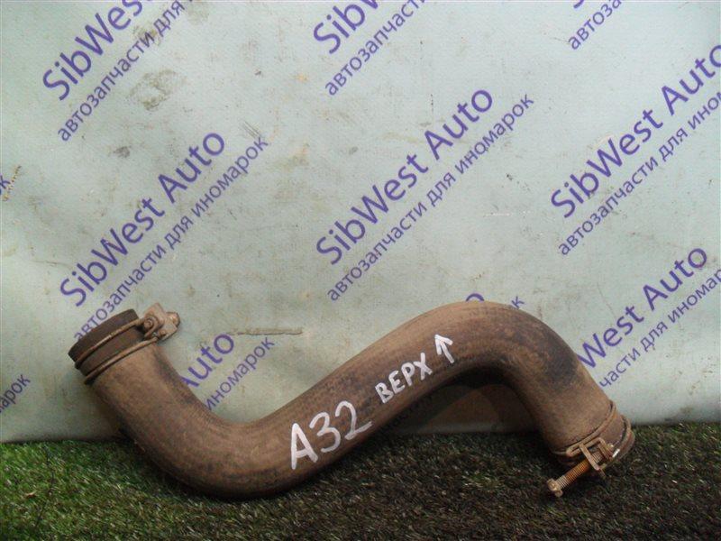 Патрубок радиатора Nissan Cefiro A32 VQ20DE 1997 верхний