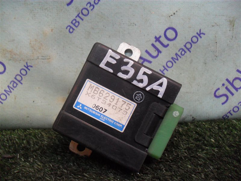 Электронный блок Mitsubishi Eterna E35A 4G67 1990