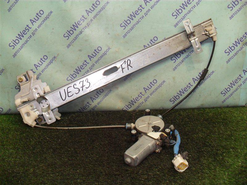 Стеклоподъемник Isuzu Wizard UES73FW 4JX1 2000 передний правый