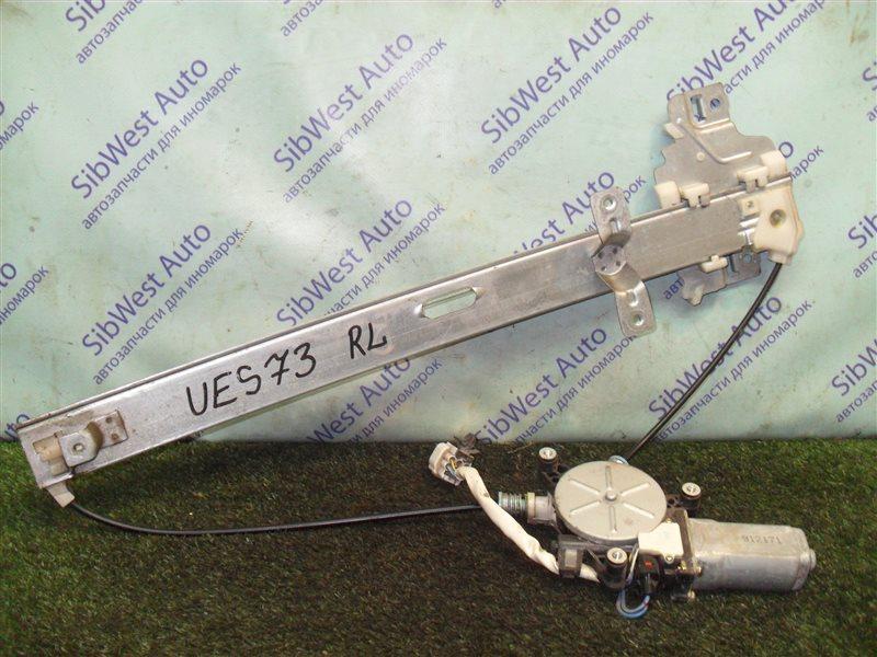 Стеклоподъемник Isuzu Wizard UES73FW 4JX1 2000 задний левый