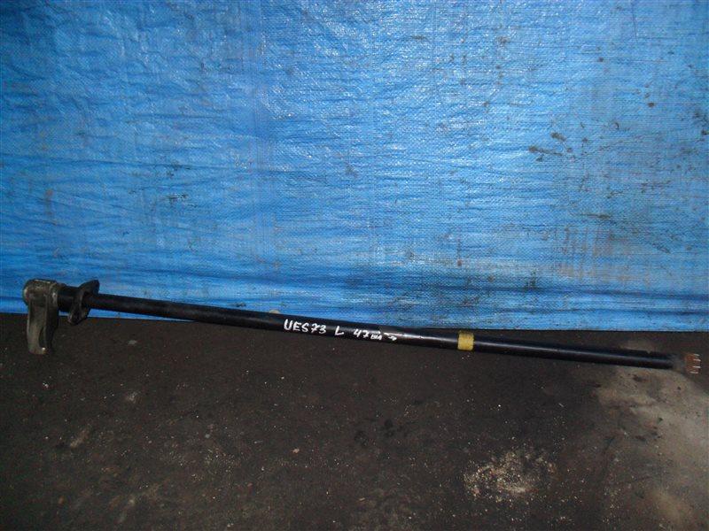 Болт натяжения торсиона Isuzu Wizard UES73FW 4JX1 2000 левый