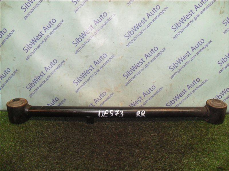Рычаг Isuzu Wizard UES73FW 4JX1 2000 задний правый