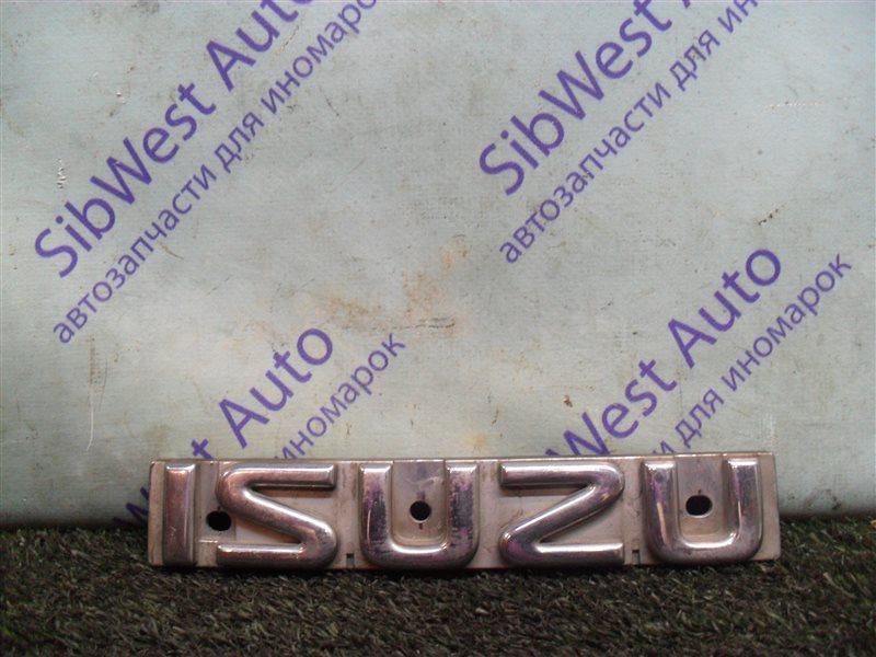 Эмблема Isuzu Wizard UES73FW 4JX1 2000