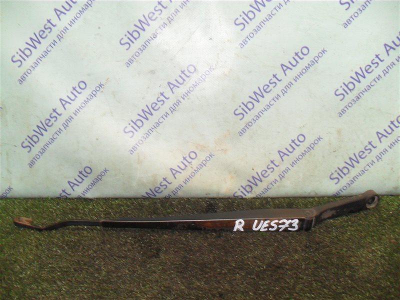 Поводок стеклоочистителя Isuzu Wizard UES73FW 4JX1 2000 передний правый