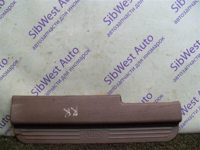 Накладка на порог Kia Shuma FB S6D 2004 задняя правая