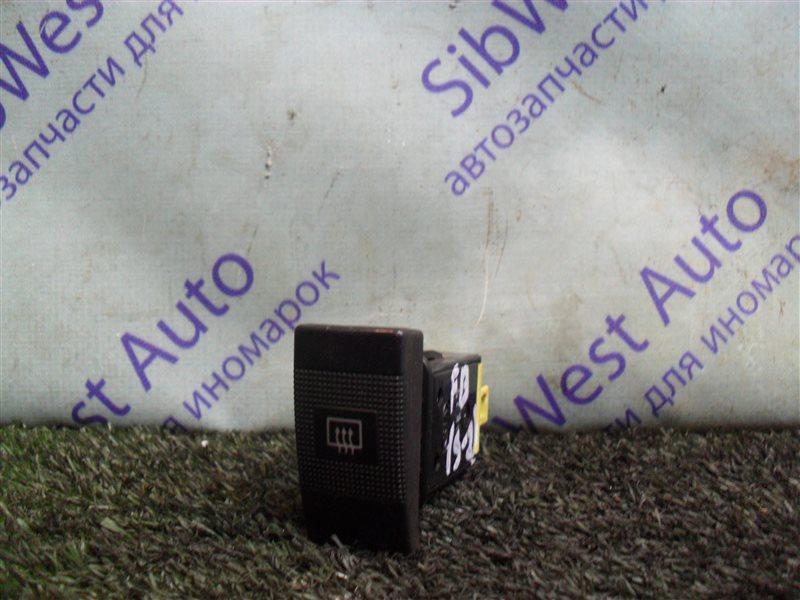 Кнопка обогрева заднего стекла Kia Shuma FB S6D 2004