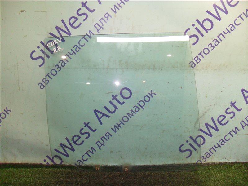Стекло двери Mitsubishi Libero CD2V 4G15 1993 заднее правое