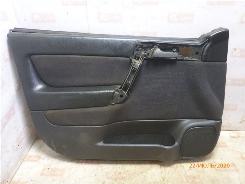 Обшивка двери Opel Astra G F70 X16SZR 1999 передняя левая