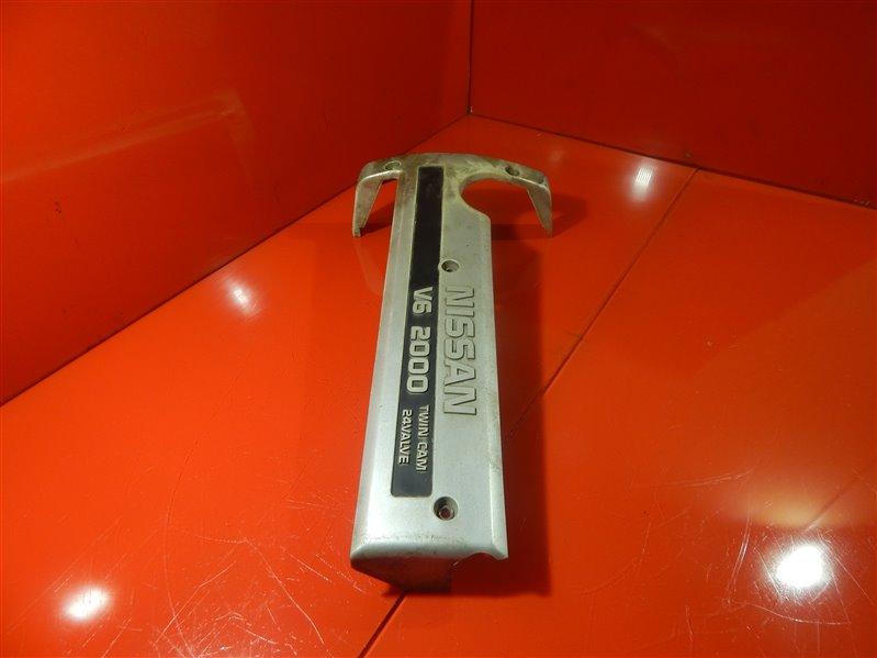 Защита двс пластик Nissan Cefiro GH-A33 VQ20DE