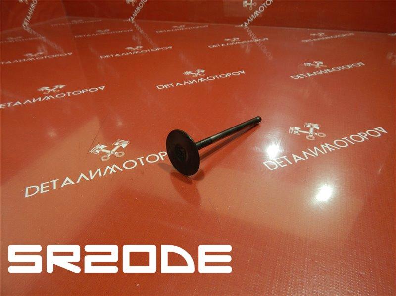 Клапан впускной Nissan 180Sx E-RPS13 SR20DE