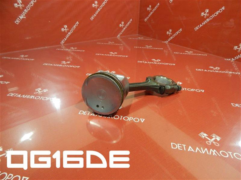 Поршень с шатуном Nissan Almera Classic B10 QG16DE