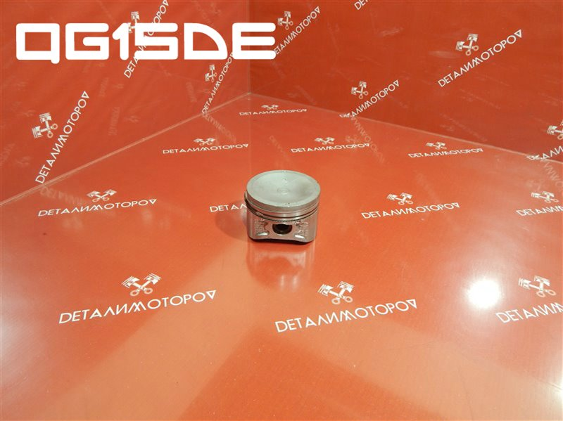 Поршень Nissan Almera GJ-VFY11 QG15DE
