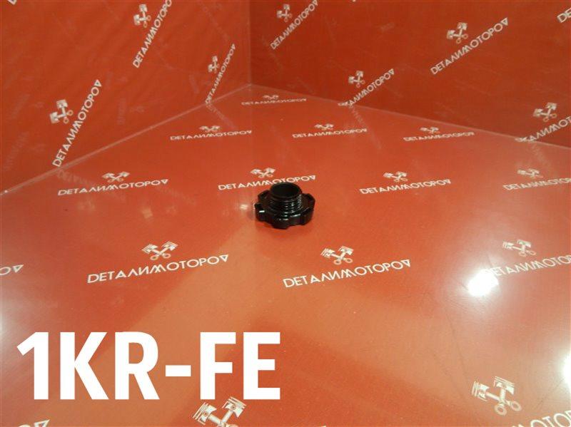 Крышка маслозаливной горловины Toyota Belta DBA-KSP92 1KR-FE