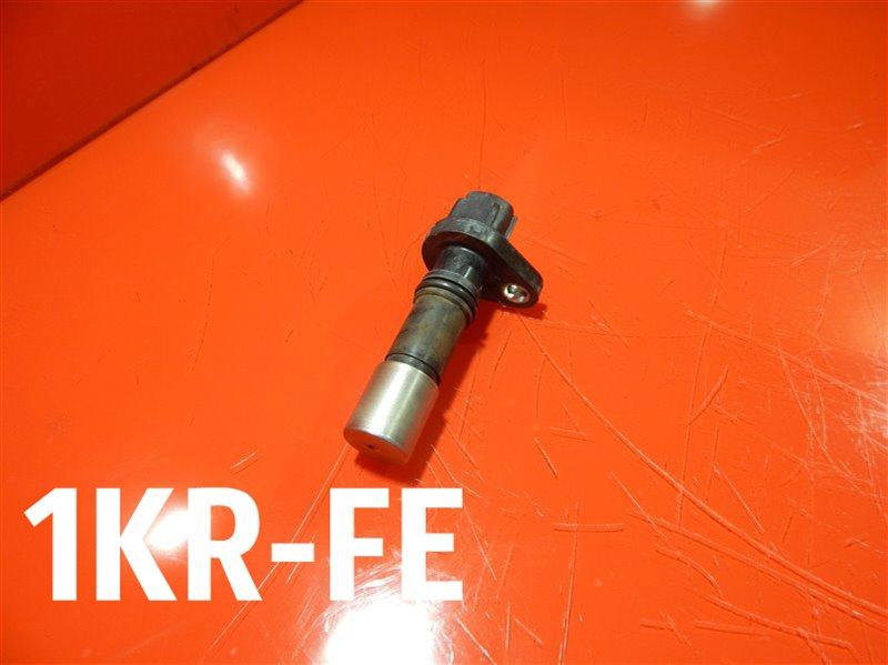 Датчик положения коленвала Toyota Belta DBA-KSP92 1KR-FE
