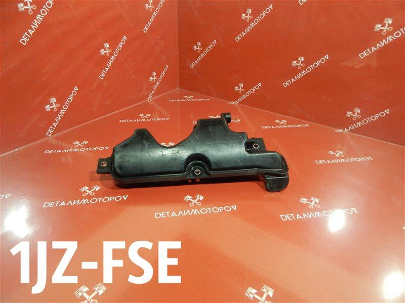 Резонатор впускного коллектора Toyota Brevis TA-JCG15 1JZ-FSE