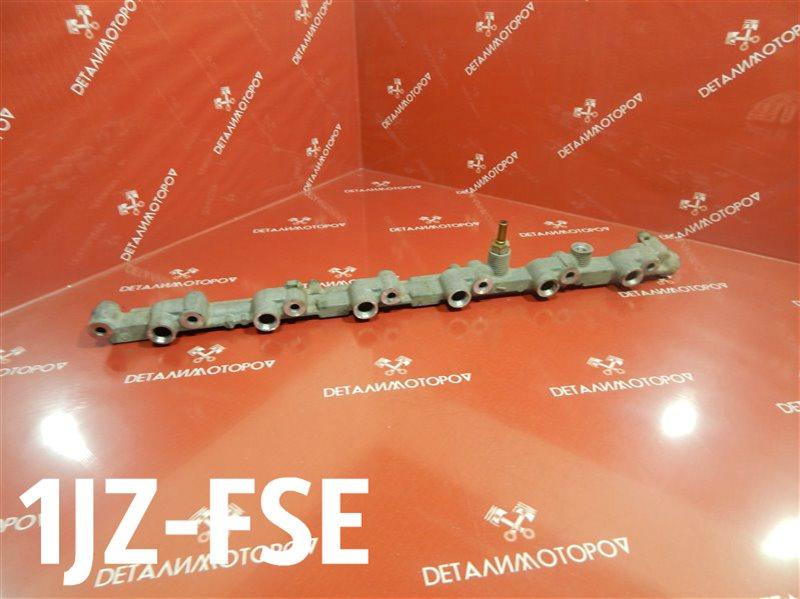 Топливная рейка Toyota Brevis TA-JCG15 1JZ-FSE