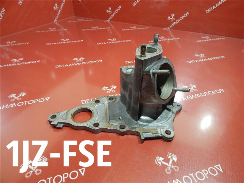 Корпус помпы Toyota Brevis TA-JCG15 1JZ-FSE