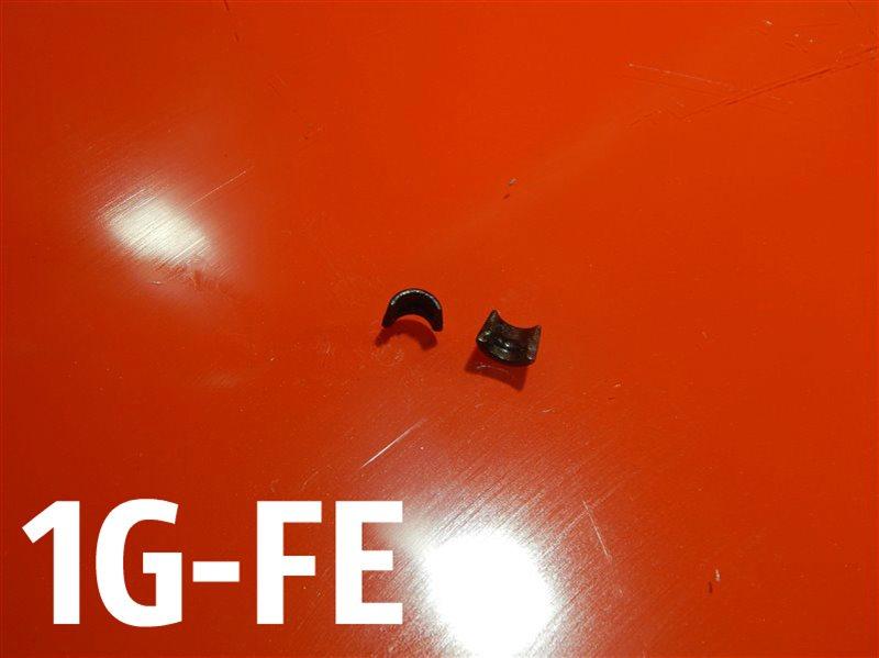 Сухарь клапана Toyota Toyota Altezza E-GX90 1G-FE