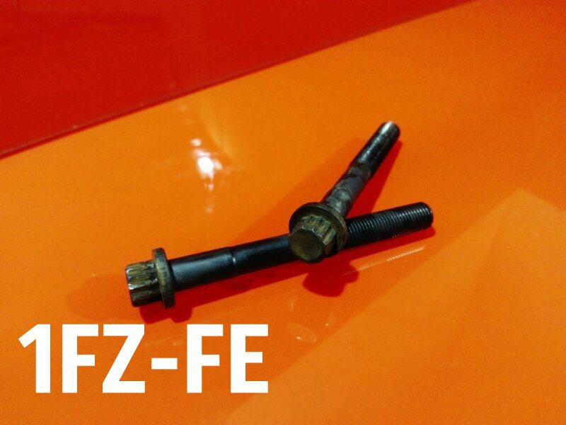 Болт головки блока цилиндров Toyota Land Cruiser E-FZJ80J 1FZ-FE