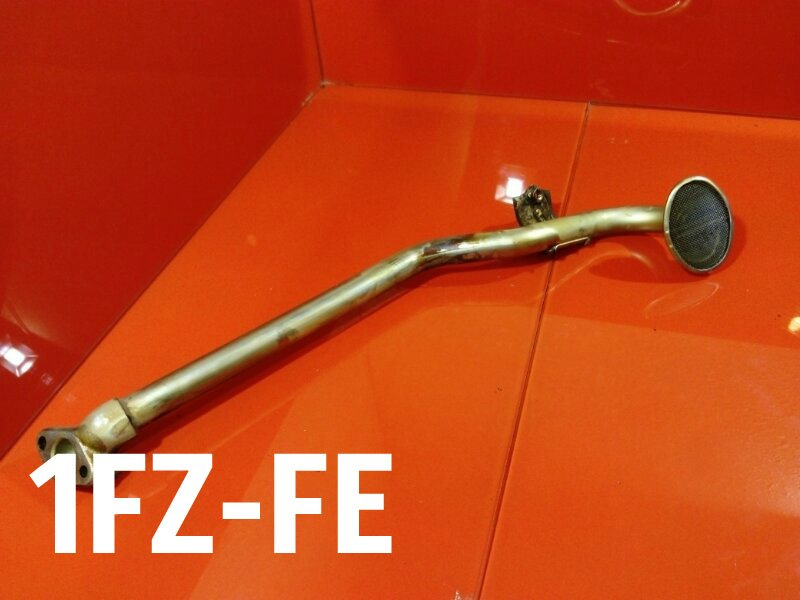 Маслоприемник Toyota Land Cruiser E-FZJ80J 1FZ-FE