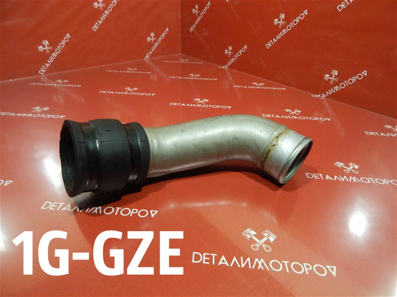 Патрубок Toyota Chaser E-GX81 1G-GZE