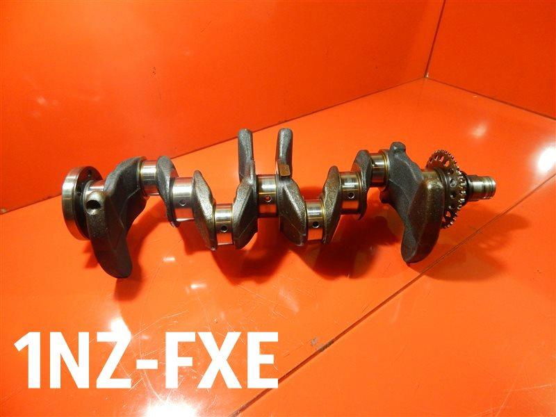Коленвал Toyota Aqua DAA-NHP10H 1NZ-FXE