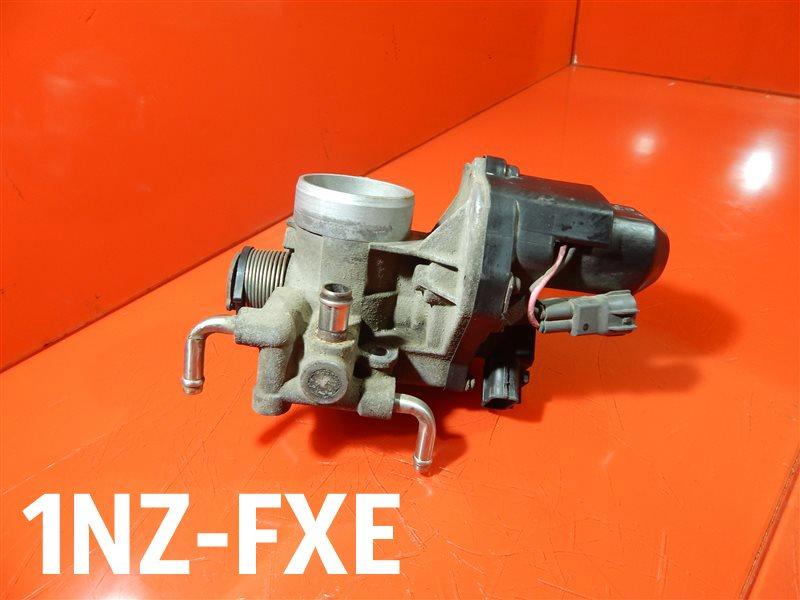 Дроссельная заслонка Toyota Aqua DAA-NHP10H 1NZ-FXE