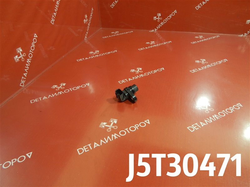 Датчик положения коленвала Mazda Demio DBA-DE3FS ZJ-VE