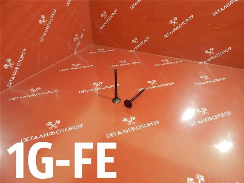 Клапан впускной Toyota Altezza E-GX90 1G-FE