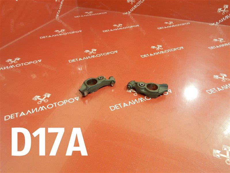 Коромысло клапана Honda Civic Ferio ABA-EU4 D17A
