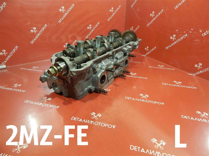 Головка блока цилиндров Toyota Camry GF-MCV21 2MZ-FE