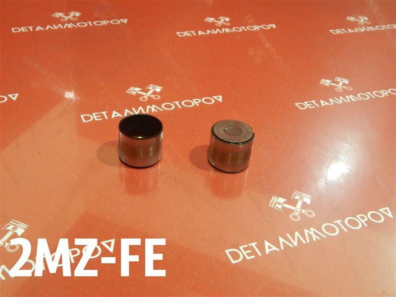 Толкатель клапана Toyota Camry GF-MCV21 2MZ-FE