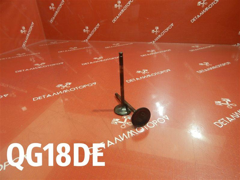 Клапан впускной Nissan Ad GK-VHNY11 QG18DE