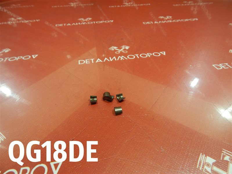 Сухарь клапана Nissan Ad GK-VHNY11 QG18DE